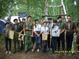 2014.09 Kazachstan 4